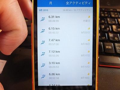 スローランニング:今月は10回、約60km走りました♪