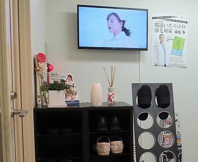 AGAスキンクリニックのCMキャラクター篠崎愛