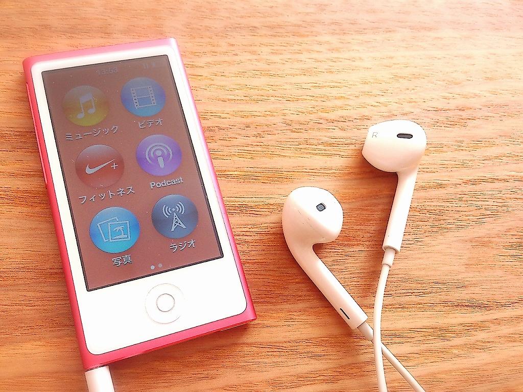 音楽を聴きながらランニング