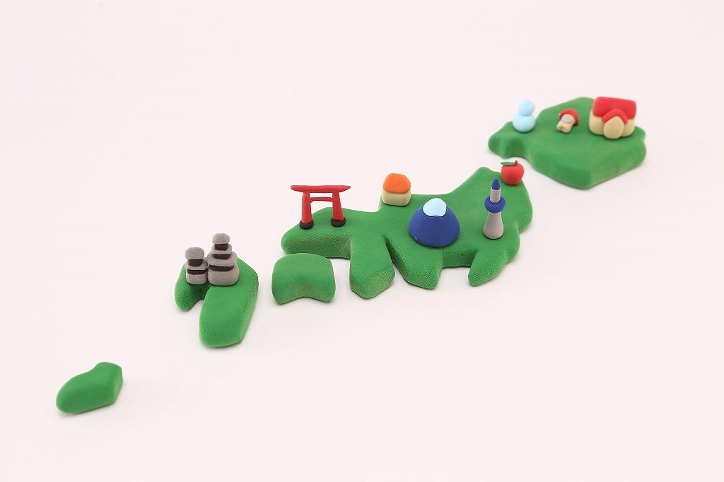 日本列島全国