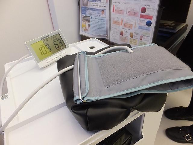 血圧測定:ヘアメディカル東京
