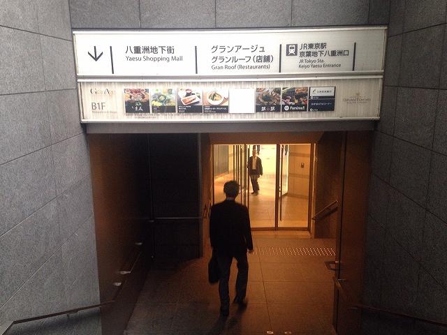 ヘアメディカル:メンズヘルスクリニック東京に通院アクセス方法