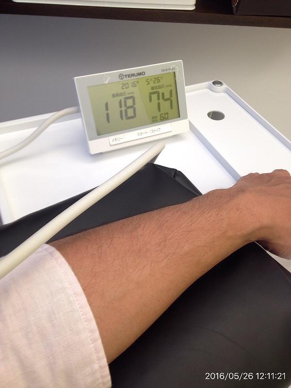 血圧測定:ヘアメディカル診察