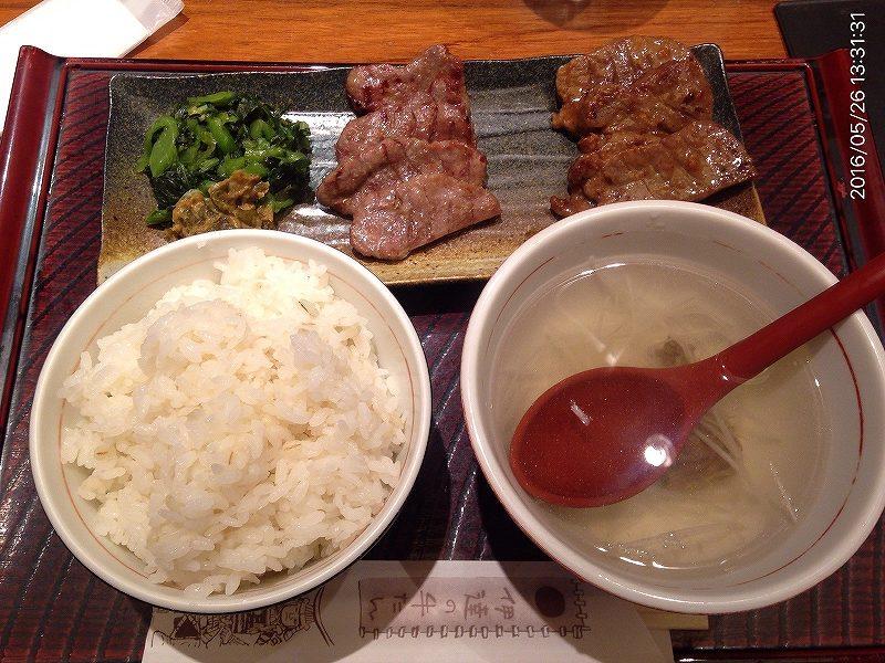 東京駅地下街で食べた牛タン♪おいしかった
