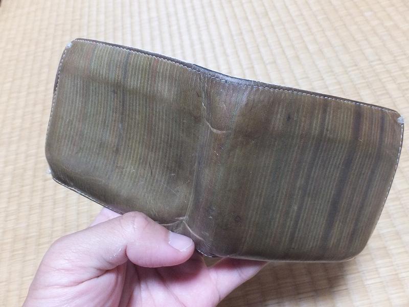 ボロボロになったポールスミスの財布