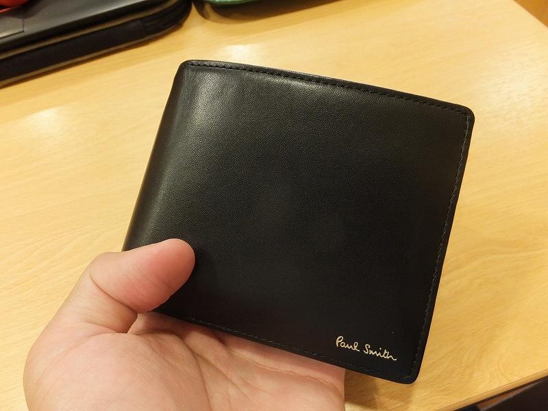 ポールスミスの財布をネット通販で購入♪