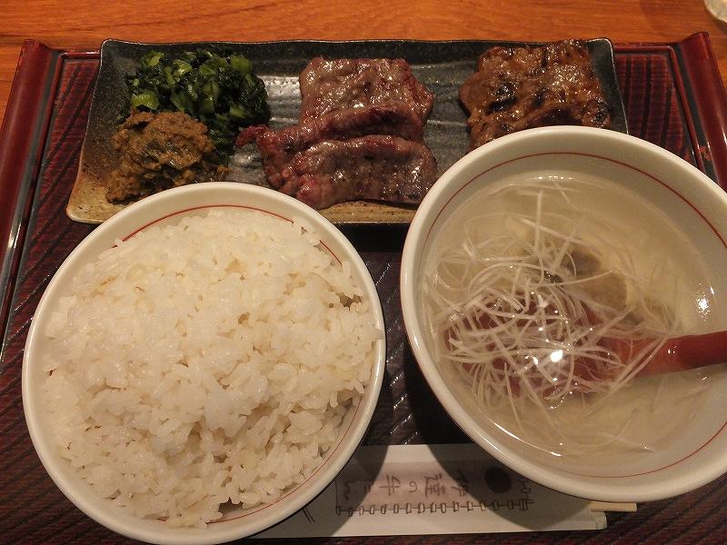 メンズヘルスクリニック東京でのAGA治療帰りに牛タン食べる♪