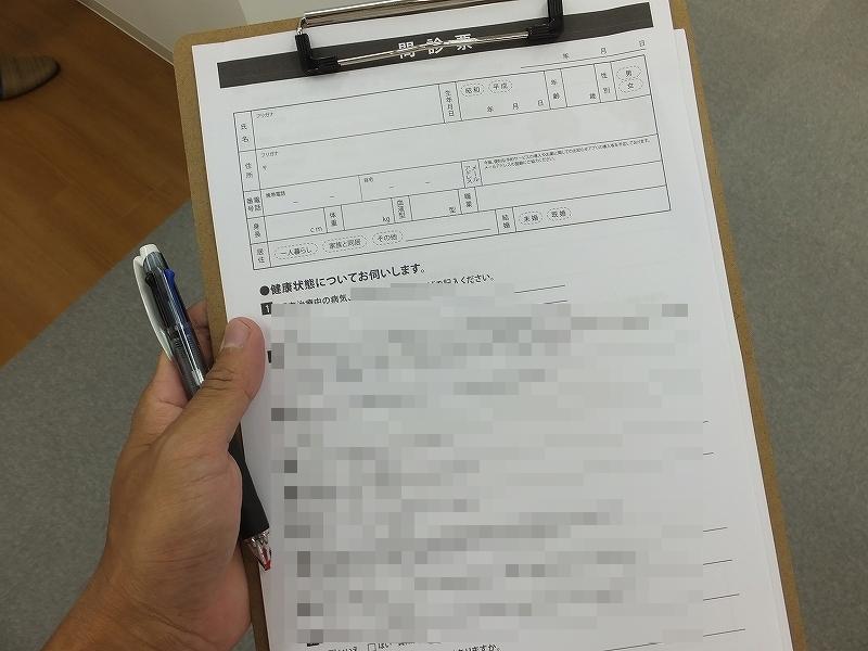 問診票の記入:AGAスキンクリニック新宿アイランドタワー院