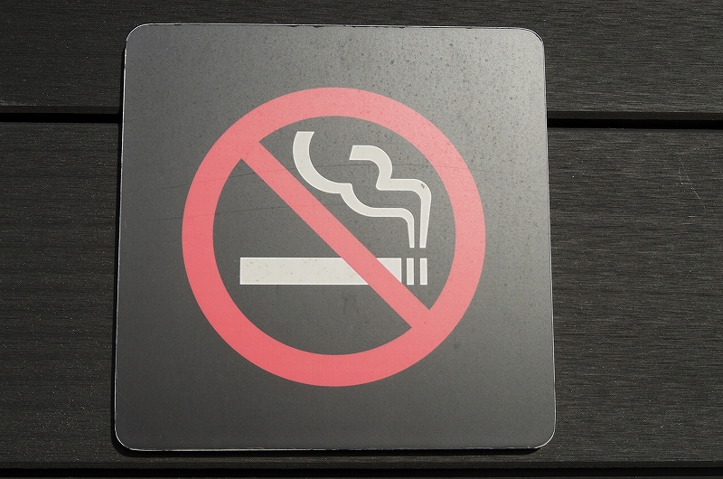 喫煙・タバコでハゲる?