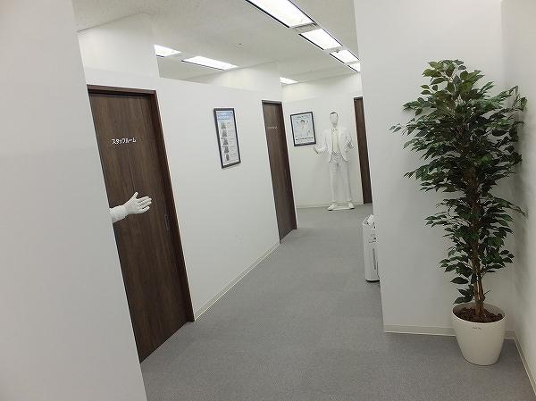 AGAスキンクリニック・新宿院