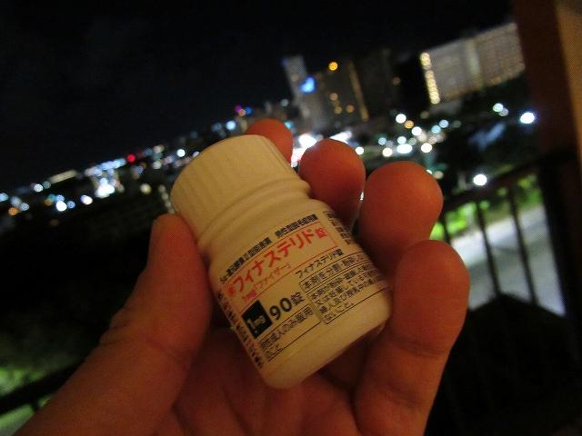 海外旅行中でもフィナステリド錠を飲んでいます♪