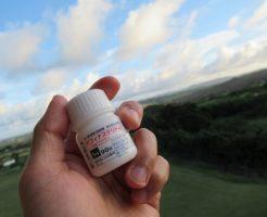 海外旅行先でもハゲ治療!AGAフィナステリド錠