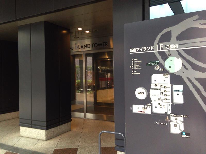 AGAスキンクリニック新宿アイランドタワー院へ行ってみた!