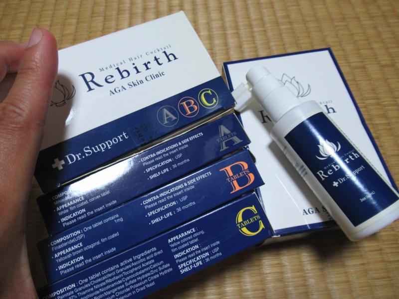AGAスキンクリニック:リバース(Rebirth)薄毛治療薬
