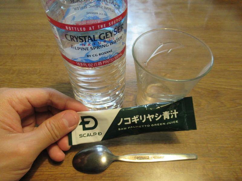 水に溶かして飲みます:スカルプD青汁ノコギリヤシ